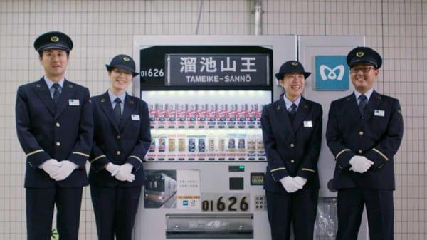 东京地铁01号列车在自动售货机上重新使用
