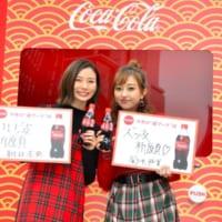『「コカ・コーラ」福ボトル開運自販機』がSHIBUYA 10…