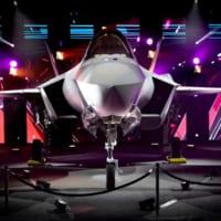オランダ空軍3機目にして初の「実戦型」F-35Aの受領式典実施