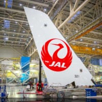 """いよいよ日本航空向け""""鶴丸""""A350-900が最終組み立て…"""
