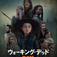 「ウォーキング・デッド」シーズン10制作決定 2019年秋放送