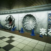 ルフィや悟空が新宿駅で大暴れ!?必殺技の痕跡が出現