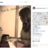 深田恭子がドラマの主題歌をピアノで演奏! 虜になる人が続出