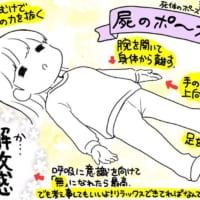 屍の真似をすると快眠できる!?ヨガの「屍のポーズ」が即寝落…