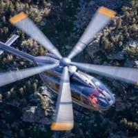エアバスがH145ヘリコプターの新バージョン発表 2020年…