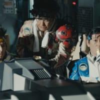宇宙船舞台にした安田顕、井浦新、満島真之介出演のCMシリーズ…
