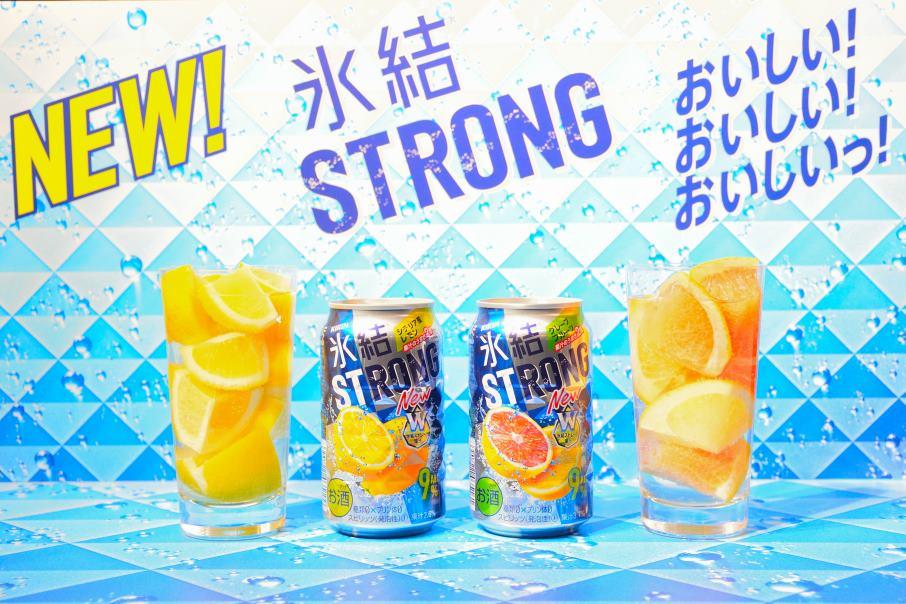 キリン「氷結ストロング」が果汁感を増してリニューアル! 一足お先に試飲してきた