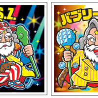 平成最後のビックリマンは著名人が描くスーパーゼウス 鉄拳、沢…