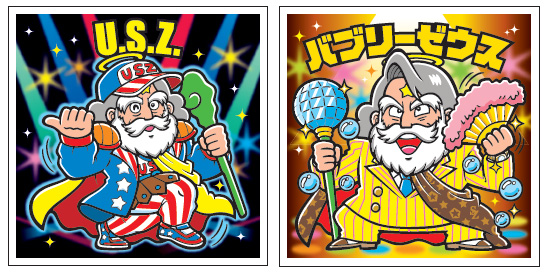 平成最後のビックリマンは著名人が描くスーパーゼウス 鉄拳、沢田ユキオ、松本しげのぶらが参加