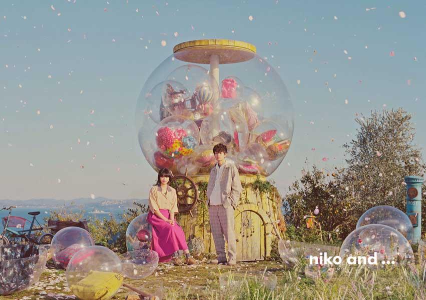 菅田将暉と小松菜奈が幼なじみ役を演じる「niko and … 」春のWEBムービー公開