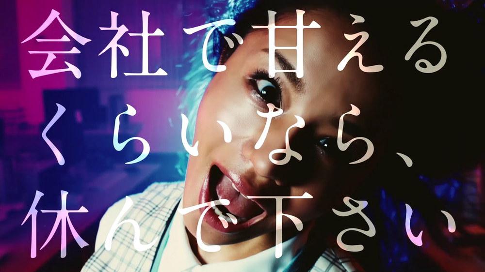 職場のイライラ場面を高橋メアリージュンが一撃 胸スカッ!なWEB動画公開