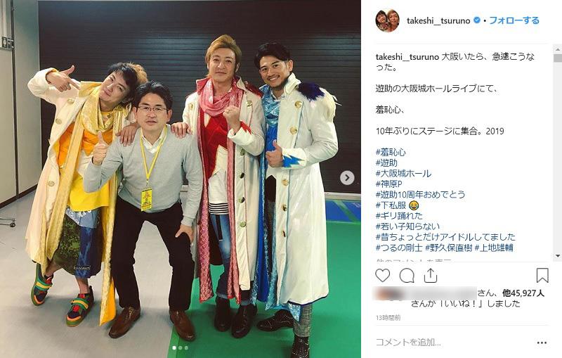 遊助の10周年ライブで「羞恥心」まさかの復活!