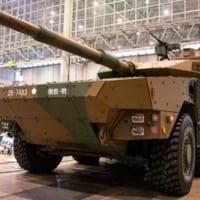16式機動戦闘車がやってきた!「ニコニコ超会議2019」自…