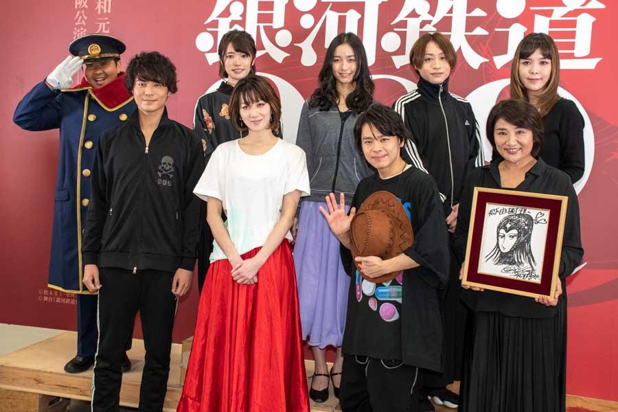 平成から令和へ出発進行 元号をまたぐ舞台「銀河鉄道999」公開稽古レポート