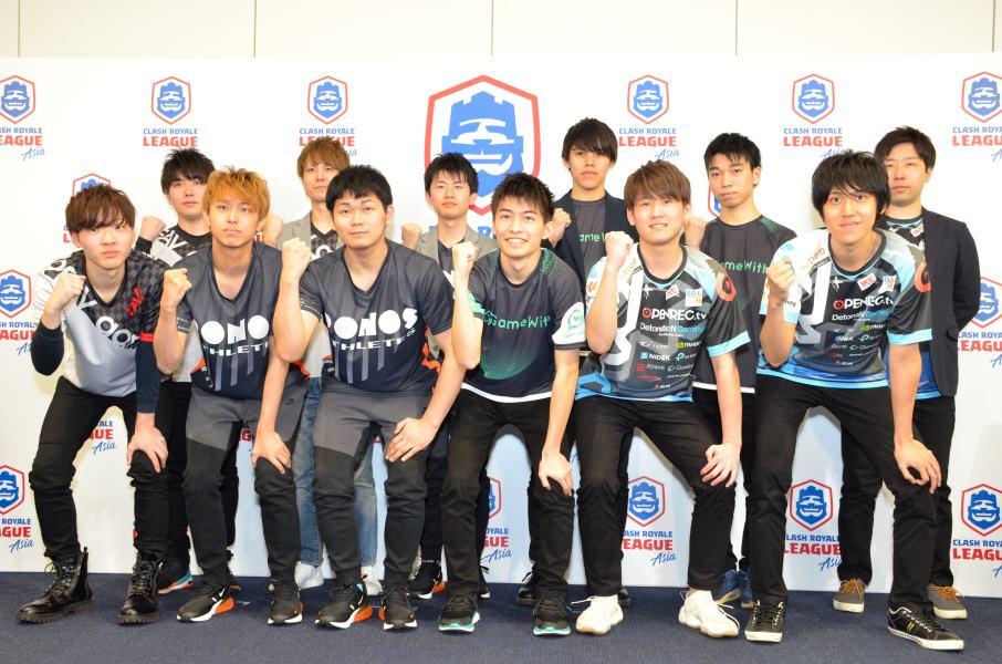 4月25日韓国で開幕「クラロワリーグ アジア2019」日本代表4チーム計19名のプロ選手が決定!