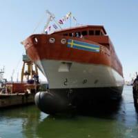 ロシアの動向を探るスウェーデン海軍の新しい情報収集艦「アル…