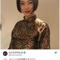 負けた?はんにゃ金田の女装姿に敗北宣言する女性が続出