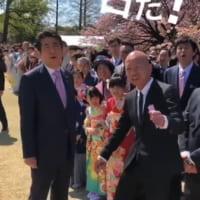 首相官邸インスタがイマドキ感満載?「桜を見る会」投稿が話題沸騰