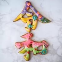 新元号を寿ぐ 「令和」をかたどったアイシングクッキーが美麗!