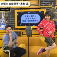 """金田朋子が官能小説朗読に挑戦 """"オトナ""""の魅力を大爆発?"""