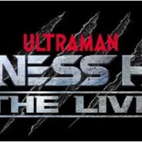 「ウルトラマン」悪役主役の舞台「DARKNESS HEEL…