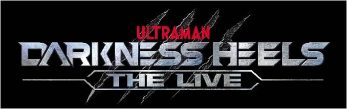 「ウルトラマン」悪役主役の舞台「DARKNESS HEELS~THE LIVE~」が決定