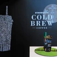 「スターバックス(R) コールドブリュー コーヒー」の世界を…