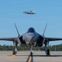 世界初!ステルス戦闘機F-35Aの仮想敵飛行隊が…