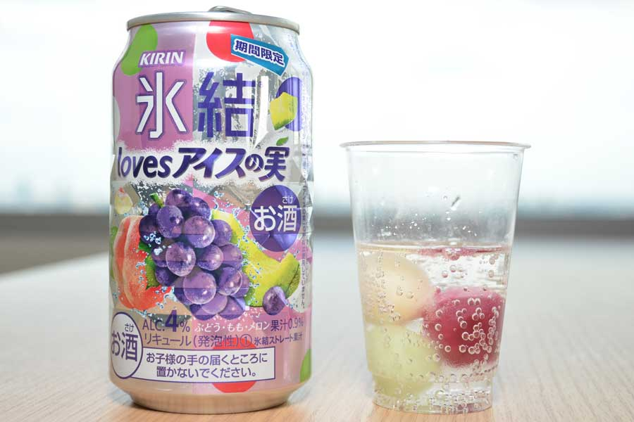 キリン×江崎グリコの新提案「氷結 loves アイスの実」一足お先に飲んでみた