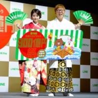 LINE史上最大の総額300億円キャンペーン決定 「LINE…