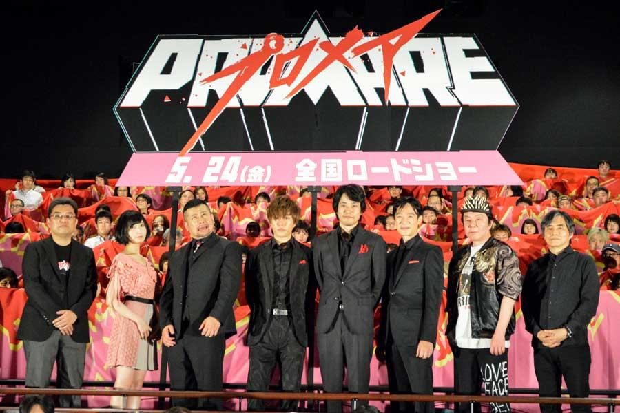 豪華キャスト陣が勢揃い 劇場アニメ「プロメア」完成披露舞台挨拶に行ってきた