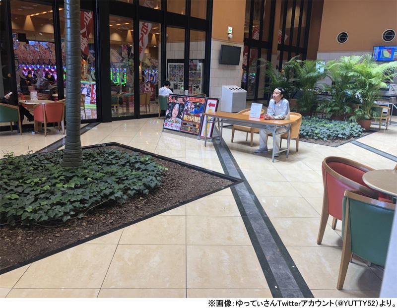 ゆってぃの営業写真が「ワカチコ!」と言えない事態に 人が集まらずぼっちサイン会状態