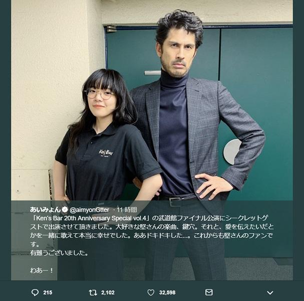 あいみょんと平井堅が武道館で夢のコラボ