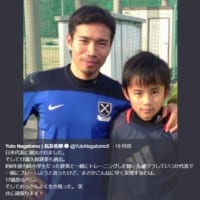 サッカー日本代表の長友が小6時の久保との写真を公…
