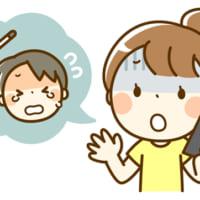 子の急な発熱で休む後輩 見守る先輩が「子はいなくても子の気…