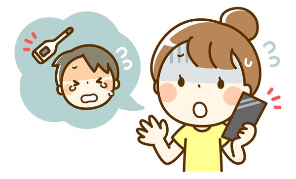 子の急な発熱で休む後輩 見守る先輩が「子はいなくても子の気持ちは分かるから」