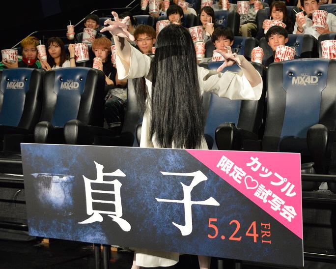 何も話せない貞子が1人で頑張った試写会イベントに行ってきた