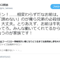 「ゴーゴーファイブ20周年をやろう!」 柴田賢志…
