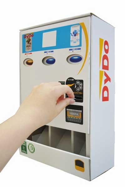 ダイドードリンコの精巧なペーパークラフト自販機 子供たちに3500個無償配布