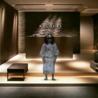 レストランがホラー体験を提供 松竹お化け屋敷とKICHIRI…