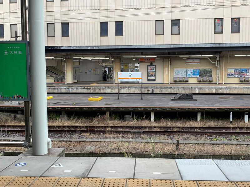 ぱっと見「?」に見える駅名看板 JR東海の「つ」駅