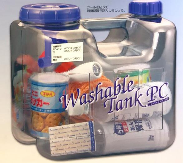 「水缶ポリタンクの中に防災用品」 目からうろこな保管方法に注目あつまる