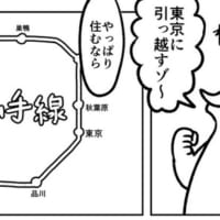 「ヤバすぎハウス」に住んだ人のお話 深夜の不審者などヤバすぎエピソード続々