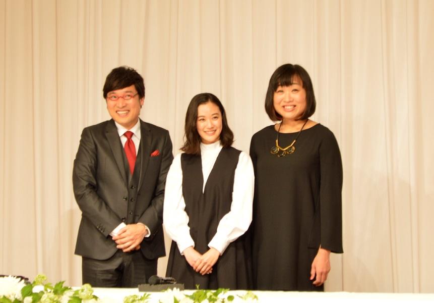 山里亮太と蒼井優の爆笑結婚会見に行ってきた