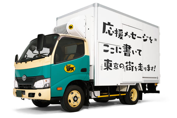 大和控股瞄准小学和初中学生支持东京市的短信运行