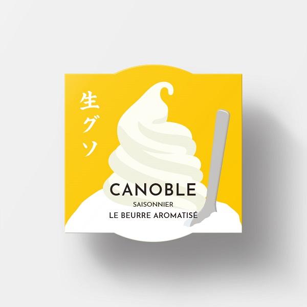 カノーブルのかき氷フレーバーバターに「生グソ味」 夏バターとして開発