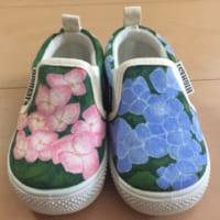 元大道具が孫娘に贈ったアジサイの靴 孫「かーいー…