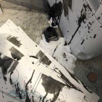 ペン入れ中のまんが家を襲った悲劇! その惨状に共感集まる