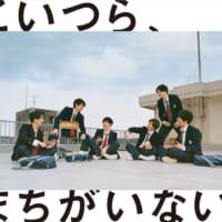 SixTONESの大型ポスターが渋谷に出現 早速駆けつけるフ…