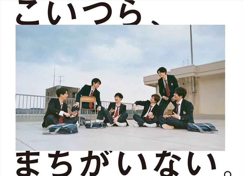 SixTONESの大型ポスターが渋谷に出現 早速駆けつけるファンも